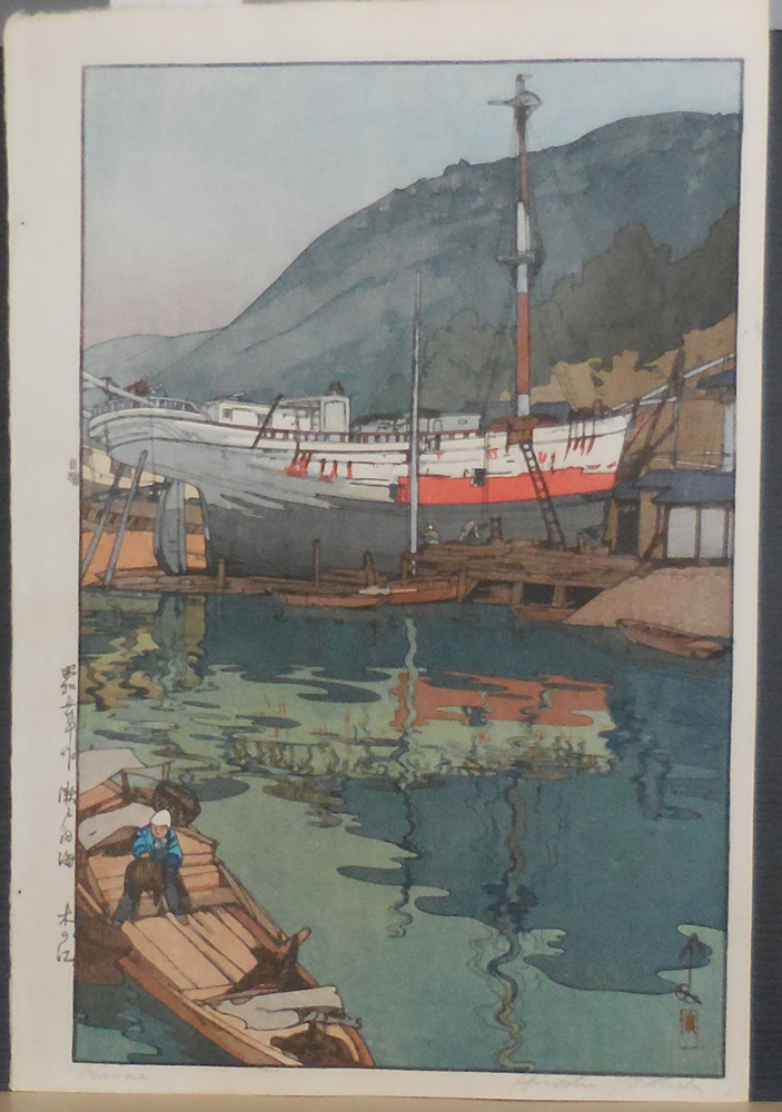 Hiroshi Yoshida (1876 - 1950): Kinoe from The Inland Sea - Second Series