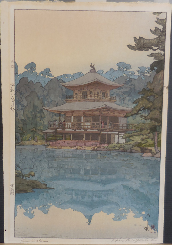 Hiroshi Yoshida (1876 - 1950): Kinkaku (The Golden Pavillon) from the Kansai District series