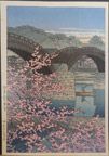 Evening at Kintai Bridge (sold)